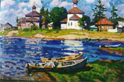 Sold Works: Evgeni Chuikov - Noon
