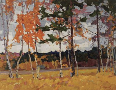 Sold Works: Evgeni Chuikov - Last Leaves